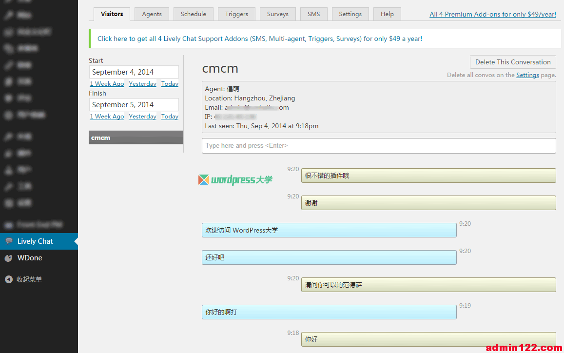 lively-chat-support_wpdaxue_com